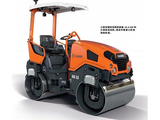 HD 30 / 35 小型双钢轮压路机–超强的压实性能