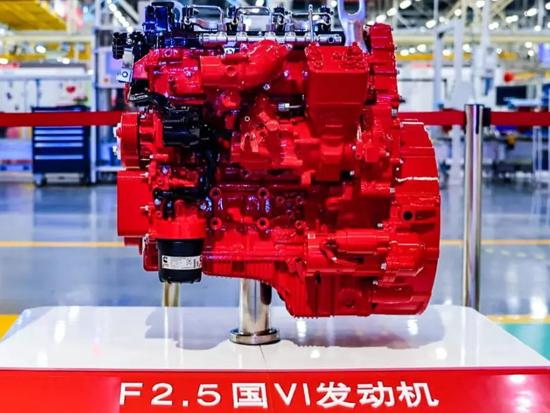 康明斯F2.5轻型柴油发动机在福田康明斯重磅发布,满足蓝牌轻卡高效出勤定制化动力需求
