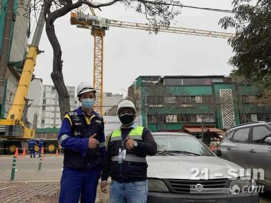 用实力赢得认可!中联重科动臂塔机突破秘鲁市场