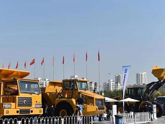 中国国际矿业大会各项工作有序推进