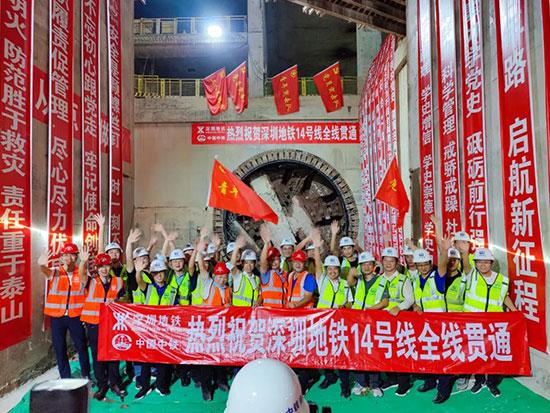 49台!90公里! 中铁装备助力深圳地铁14号线全线贯通