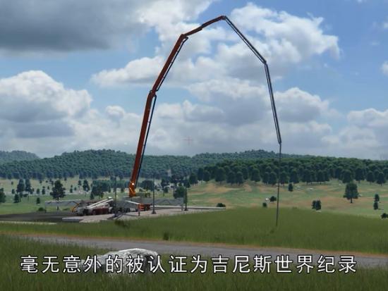 中联重科造出全球最长臂架泵车,展现中国制造实力认证世界纪录!
