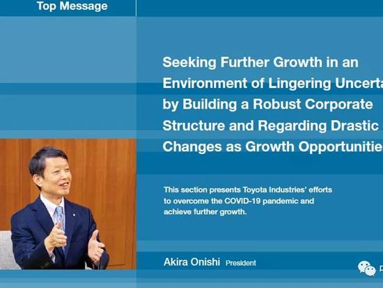 丰田叉车总裁发表对未来的规划