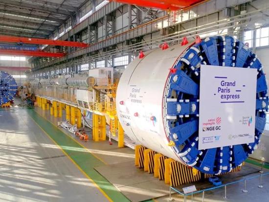 中铁装备受邀出席2021年法国AFTES年度大会