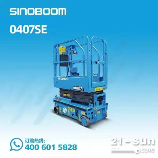 产品参数   0407SE 电驱剪叉高空作业平台