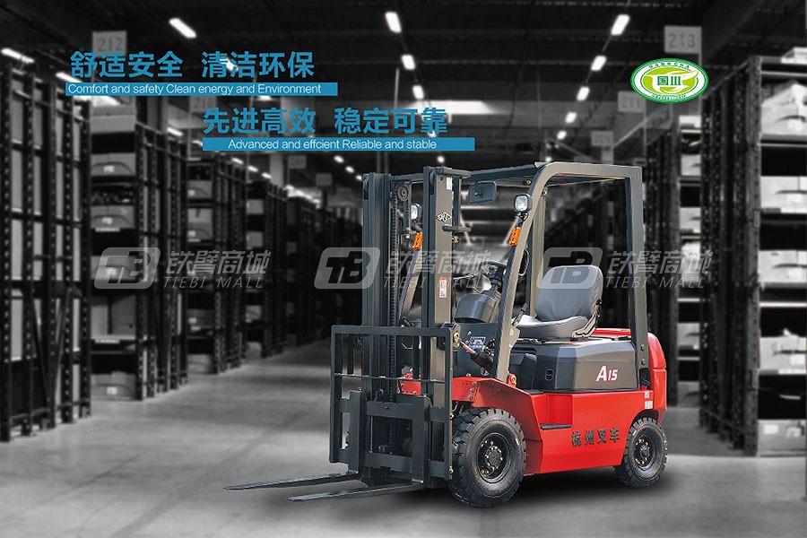 杭叉A系列3.8吨内燃叉车性能配置点评,值得买吗?