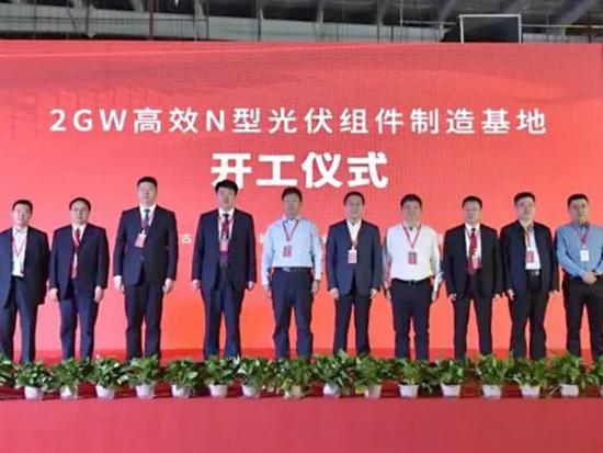 重磅!国家电投与中来股份联合打造2GW TOPCon组件制造基地