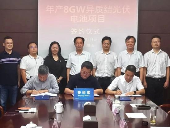10GW异质结电池+6GW高效组件!爱康异质结电池项目投资协议签约仪式成功举行