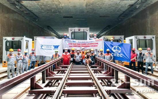 中铁装备水平运输编组批量出口越南,助力河内首条地铁建设