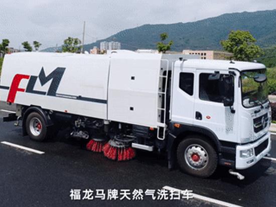 天然气系列   全新国六多利卡洗扫车来啦!