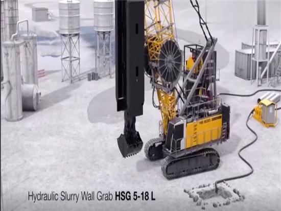 利勃海尔连续墙施工机械 LCS 8-18