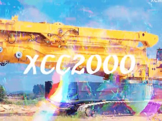 听说最近大家都在关注我?国产最强2000吨级起重机!XCC2000!没想到吧,这么个大家伙居然是遥控行驶!