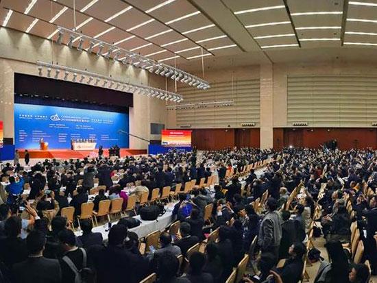 2021(第二十三届)中国国际矿业大会将于10月21-23日召开!