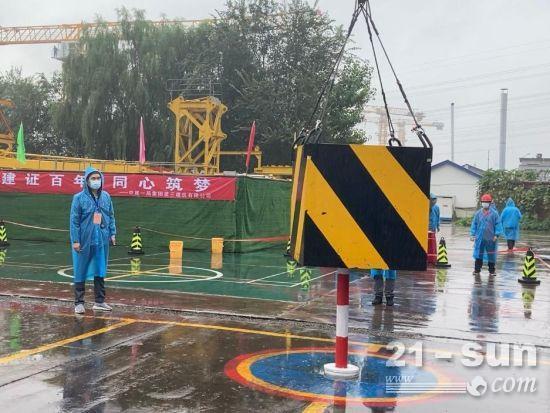 保障首都建设安全 塔式起重机司机操作技能竞赛在京举办
