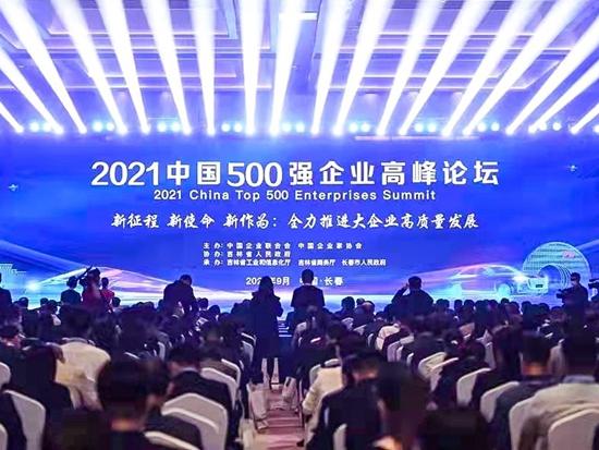 中国企业500强发布,潍柴超过海尔位列第77位!