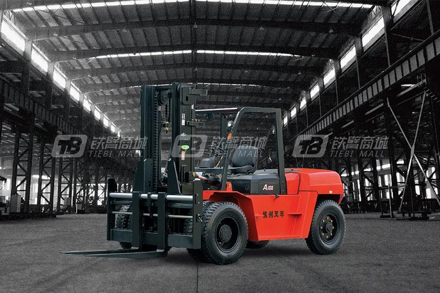 杭叉A系列10吨内燃平衡重叉车性能配置点评,值得买吗?