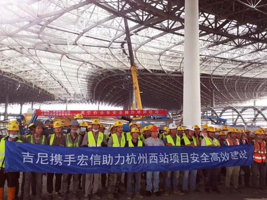 吉尼助力杭州亚运会配套工程建设