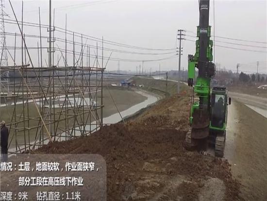 强!泰信机械(TYSIM)KR50小型旋挖钻机堤坝加固真给力