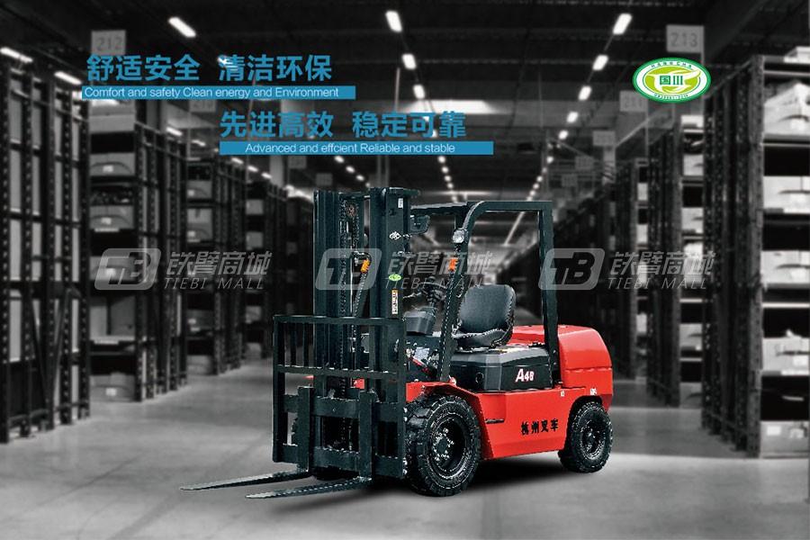 杭叉内燃平衡重叉车A系列4吨产品特点介绍