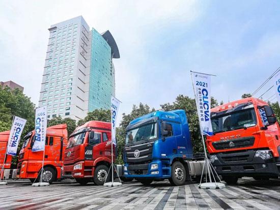 剖析当下 洞见未来 2021中国二手商用车大会为业态把脉