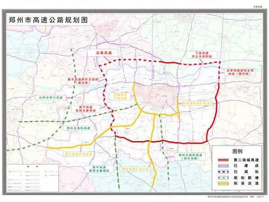 郑州将大手笔投资2100亿,推进90多项公路建设~