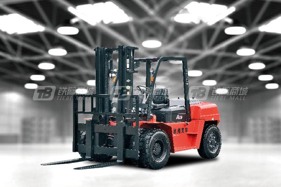 杭叉内燃平衡重叉车A系列6吨产品特点介绍
