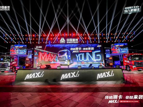 34.99万元!中国重汽HOWO MAX高性价比无敌