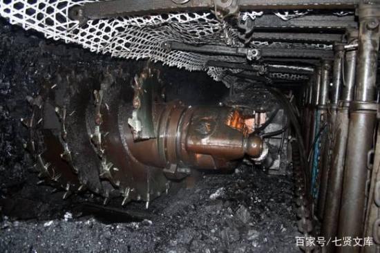 采煤机滚筒的维修创新