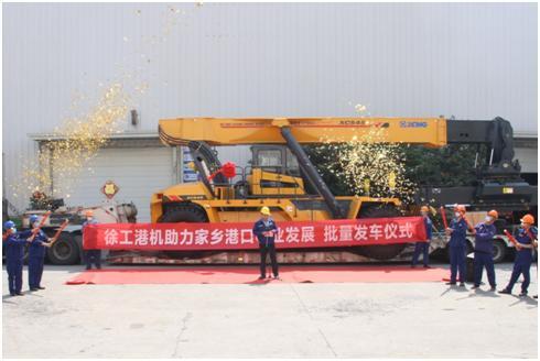 徐工港机成套化港口设备助力京杭运河第一大港!