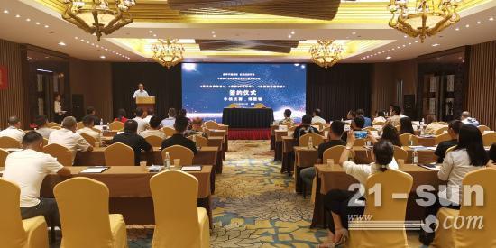 枣庄博雷顿20辆纯电动装载机销往重庆