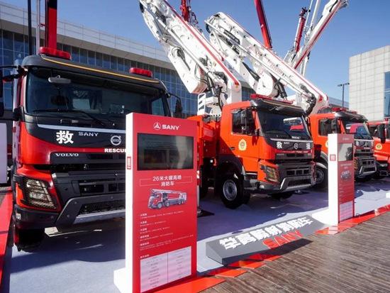 沃尔沃底盘车亮相中国消防展,携手三一、中联剑指高端消防