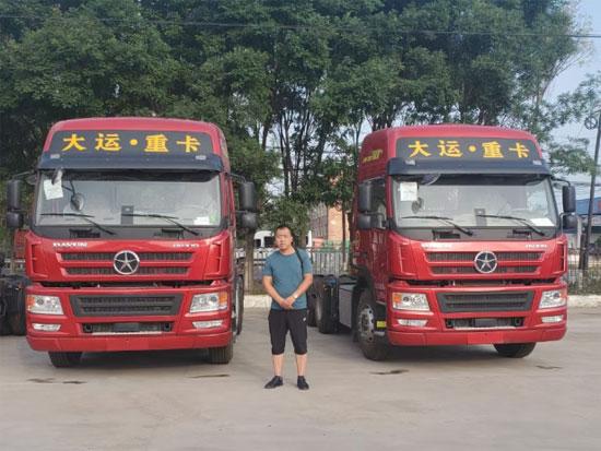 公司有40余台大运重卡的栗总,再次购买2台国六燃油车