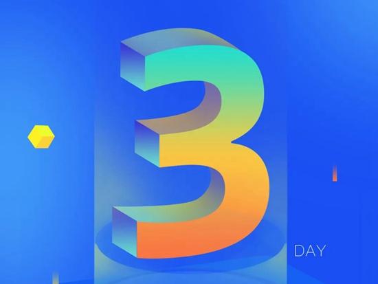 【倒计时3天】中国工程机械商贸网会员商务室2.0即将改版上线