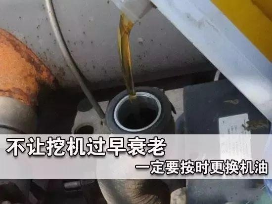 亚博188发动机要记得按时更换机油!