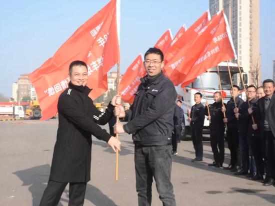价值服务·始终如一 ——三一泵车巡检服务中国行