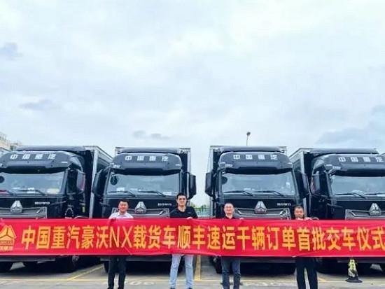 获1000辆大单!中国重汽国六载货车将助力杭州双十一快递市场