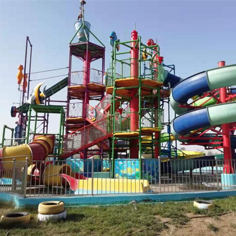 陕西水上乐园A陕西西安水上乐园建造安装设计公司