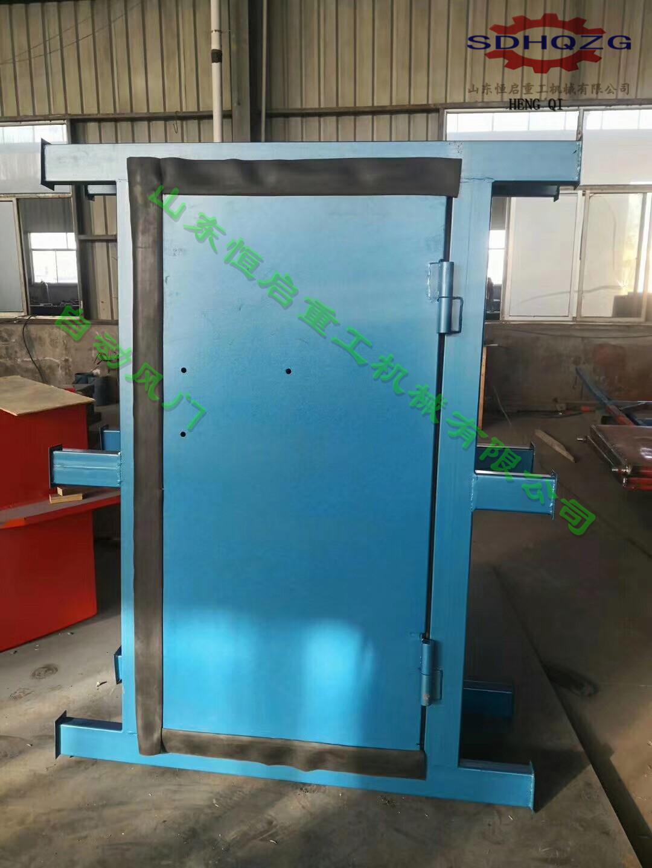 厂家直销矿用风门防爆电器ZMKQ127电控
